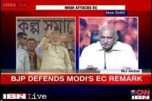 BJP backs Modi's allegations of EC being impartial