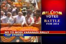 News 360: EC says no to Modi rally in Varanasi, BJP calls for protest