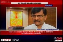 We should not be treated just as a regional party: Shiv Sena