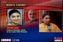 Promise of good governance will be fulfilled: BJP leader Smriti Irani