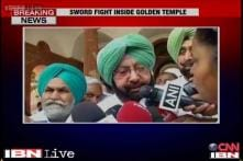 Amarinder Singh condemns Golden Temple clashes, says SGPC must act responsibly