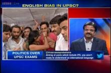 Is there an English bias in the civil services exam?