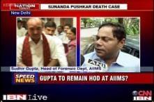 Have full faith in judiciary: AIIMS Forensic Department HOD Sudhir Gupta