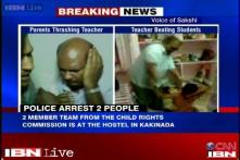 AP: Hostel sealed, students shifted after caning of visually impaired children