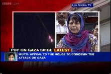 PDP raises Gaza siege issue in Lok Sabha, asks members to condemn the airstrikes