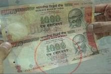 Three men arrested with fake currency notes having face value of Rs 1 lakh