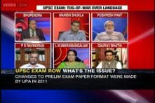 Is there a bias against Hindi speakers in civil services exams?