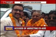 Abduction, extortion case filed against jailed SP leader Amarmani Tripathi's son