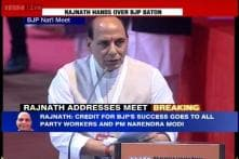 Rajnath Singh hands over BJP chief baton to Amit Shah, says he is best suited
