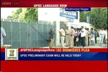 UPSC prelim exams today, police on toes in national capital