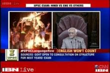 UPSC CSAT review likely next year, Centre may go ahead with its proposal this year