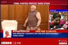 Opposition to 'Guru Utsav' brings imposition of Hindi, Sanskrit back into focus