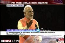 PM Modi: Mahatma Gandhi gave us freedom, we should give him a Clean India