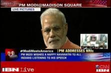 NRIs have raised the status and respect of India, says PM Modi in his speech at Madison Square