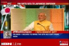 Japan visit a huge success, PM Modi tells Tokyo Indians, urges them to fulfil 'Clean India' mission