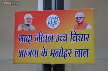 21 interesting facts about Haryana CM-designate Manohar Lal Khattar