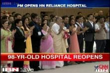 Watch: India's who's who in attendance as PM Modi inaugurates Sir HN Reliance Foundation Hospital