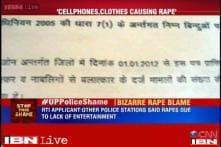 UP Police blames mobile phones, indecent dressing, vulgar advertisements for rise in rape cases