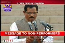 Narendra Modi's clear message to his ministers: Perform or perish