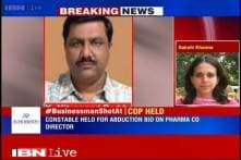 Hyderabad: Police constable arrested in connection with attack on Aurobindo Pharma Director