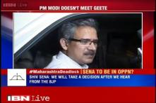 Shiv Sena MP and Union Minister Anant Geete fails to meet Modi to break Maharashtra deadlock