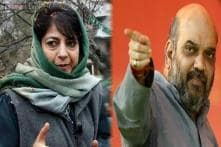 PDP takes top spot in Jammu and Kashmir, BJP second; government formation a big challenge