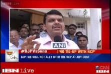 Probe in irrigation scam ordered, law will take it's own course: Maharashtra CM