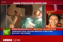 Two doctors under scanner for botched-up sterilisation surgeries in Jharkhand