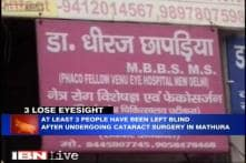 Mathura: 3 people lose their eyesight after cataract surgery at a camp