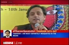 Shashi Tharoor hits out at media, says news reports are defamatory