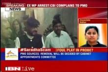 Saradha case: Home Secretary Anil Goswami may face action over reports of him interfering in Matang Sinh's arrest