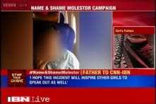 Flight molestation case: I support what my daughter did, says father