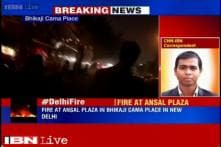 Delhi: Fire breaks out at Ansal Plaza in Bhikaji Cama Place