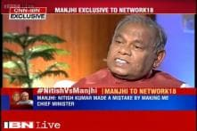 I will not resign till vote of confidence takes place: Bihar CM Manjhi