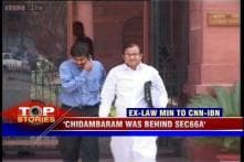 Chidambaram behind Section 66A of IT Act, I was kicked out of Congress over 2G: HR Bhardwaj