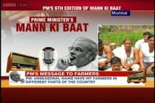 PM Modi reaches out to farmers on Land Bill, says 'will not let you down'
