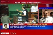 IAS officer DK Ravi's death: We demand a CBI inquiry, says Sadananda Gowda