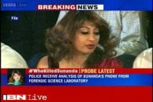 Delhi Police receive analysis of Sunanda Pushkar's phone from Forensic Science laboratory