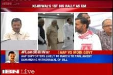 Arvind Kejriwal to lead protest rally against Modi government's Land Bill at Jantar Mantar