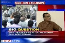 Not politicising the issue, only expressing solidarity: Ajay Maken on farmer suicide