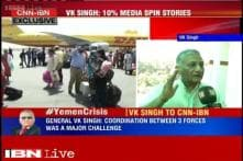 Defiant General VK Singh says 'why should there be any regret for using 'presstitute' word