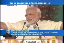 Live: My government stands with the poor farmers, will ensure their development, says Modi