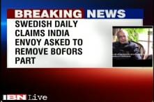 MEA denies President's visit under threat, refuses to comment on Bofors scam