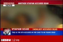 Vyapam scam: Eighth accused found dead under mysterious circumstances