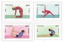 Yoga stamps issued by postal department forgotten