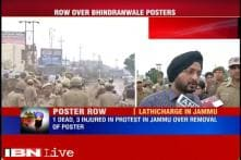 Curfew imposed in Jammu after clash between Sikh youth and policemen