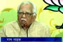 2013 Muzaffarnagar riots report submitted to governor Ram Naik