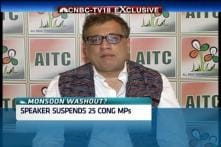 TMC backs Congress after Speaker suspends MPs, says will not attend Lok Sabha for 4 days