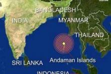 Tremors felt at Andaman & Nicobar Islands, nothing to panic, says local administration