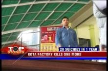 Another IIT aspirant commits suicide in Kota